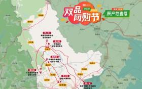 """【第七站】""""中国生态牡蛎之乡""""——晴日赶海收牡蛎!"""